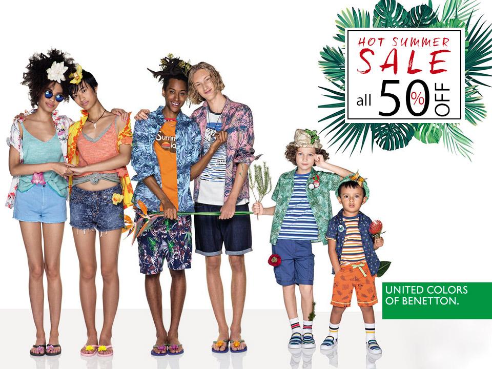 50% на всички артикули в магазин Benetton