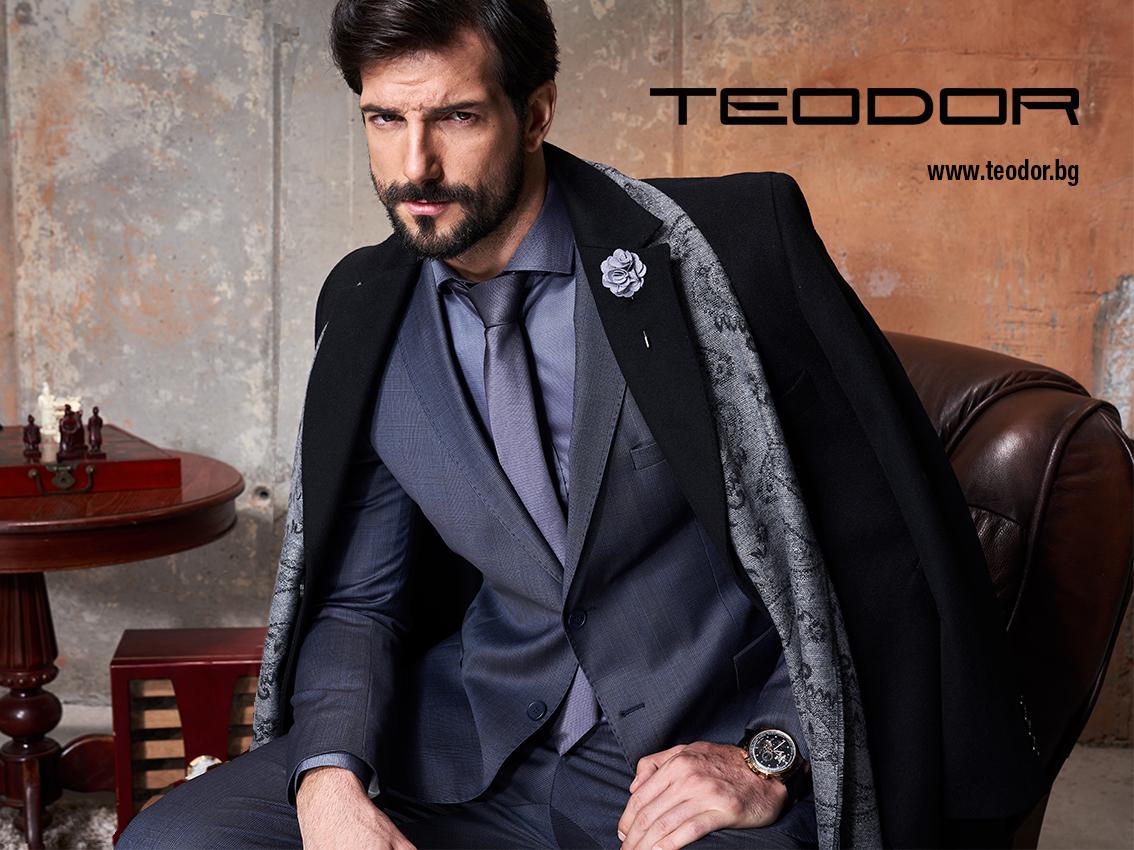 Новата колекция на TEODOR Есен-Зима 2018-2019