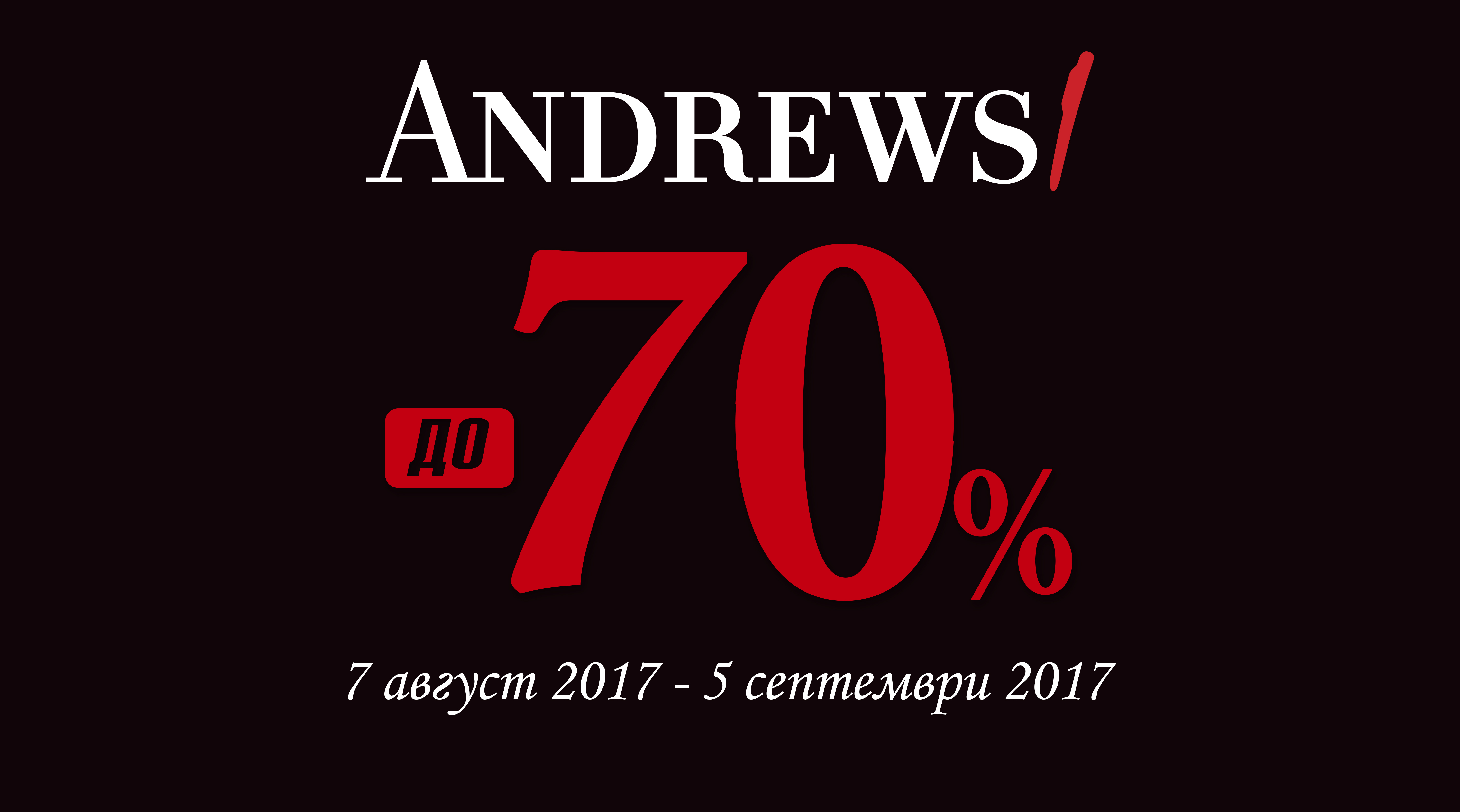 Sale up to -70% in Andrews