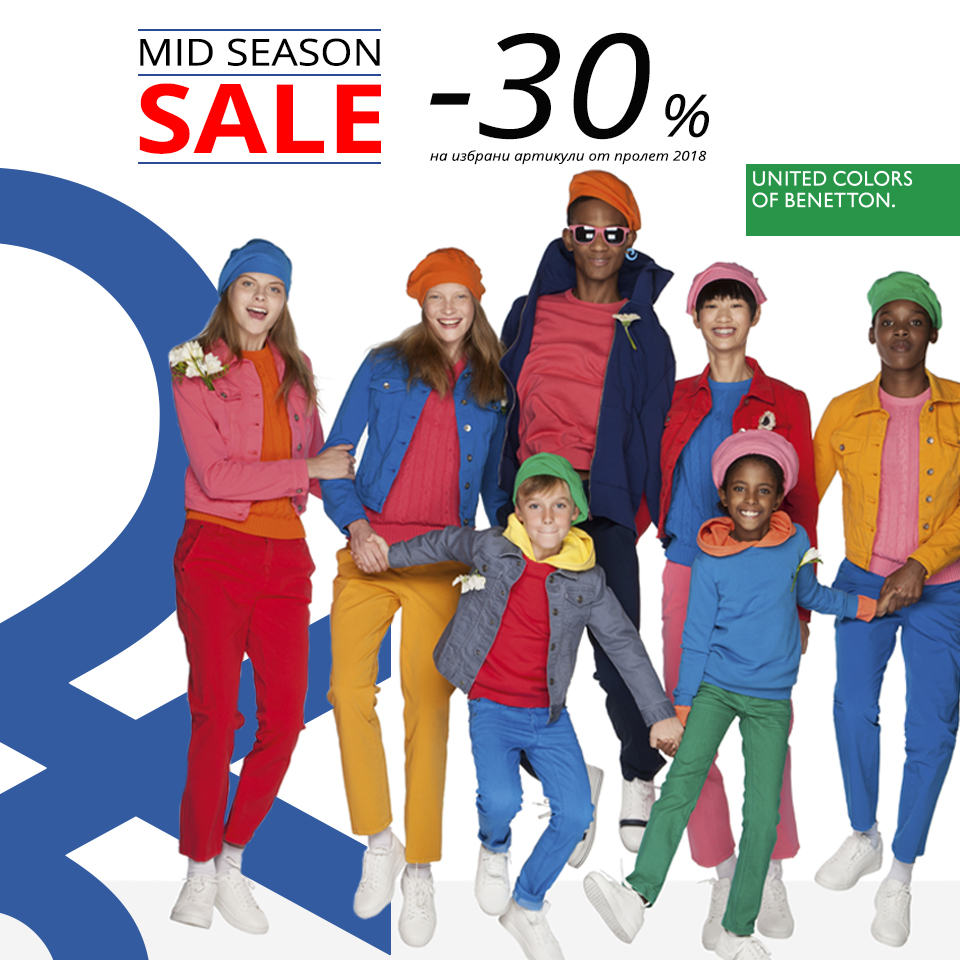 MID SEASON SALE at Benetton - Mall Plovdiv EN 23c385c3991
