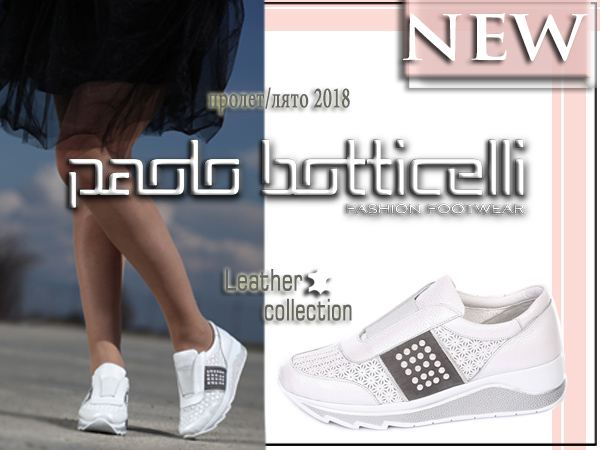 Spring/summer collection by Paolo Botticelli
