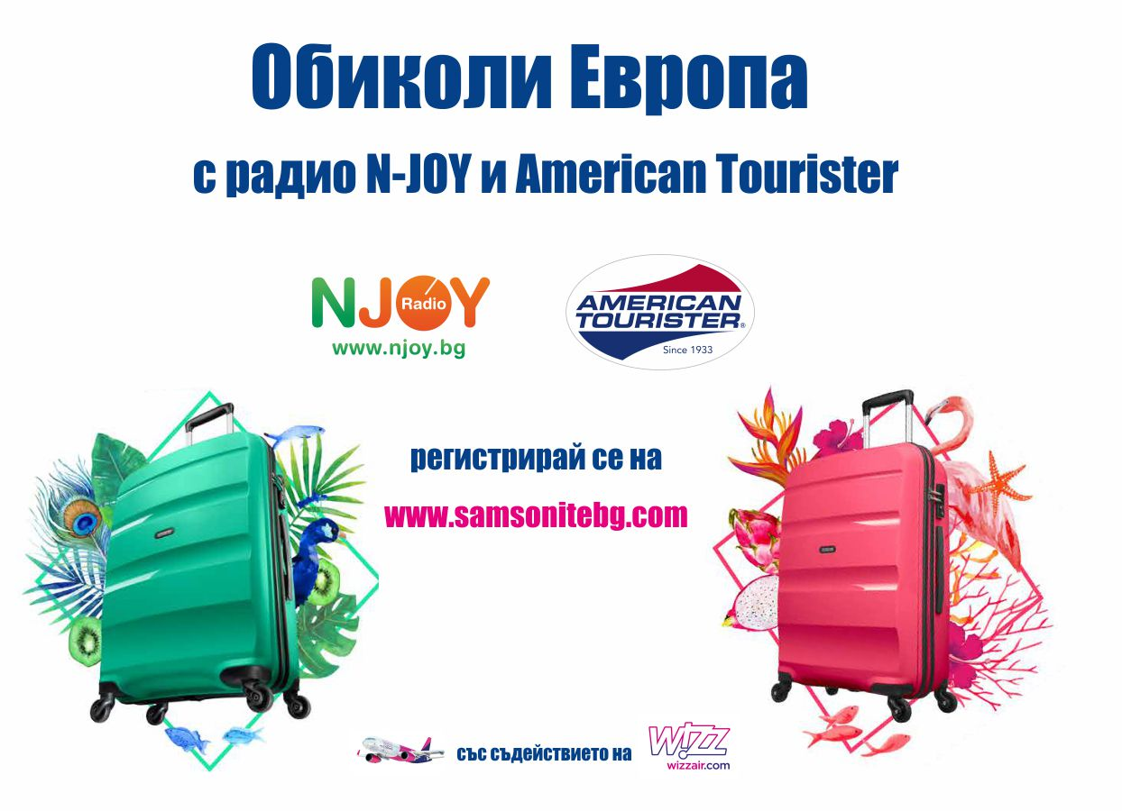 Tour Europe with Samsonite