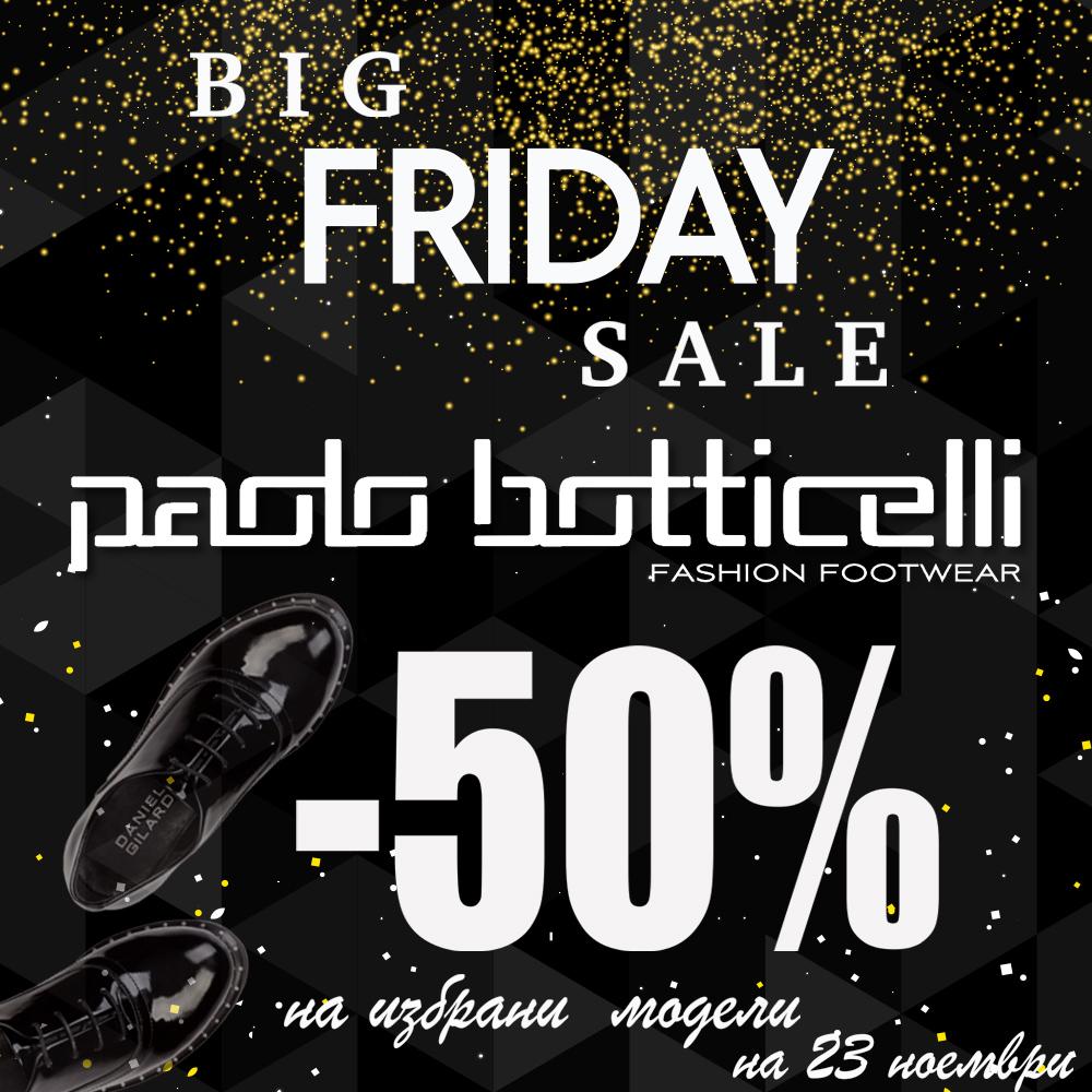 Black Friday at Paolo Botticelli