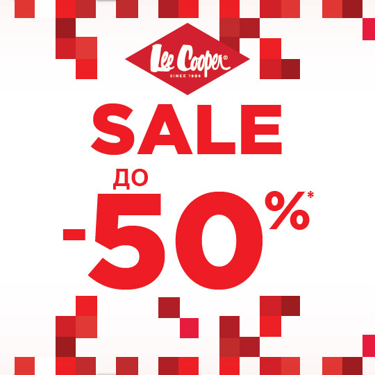 Christmas SALE up to -50% in Lee Cooper stores