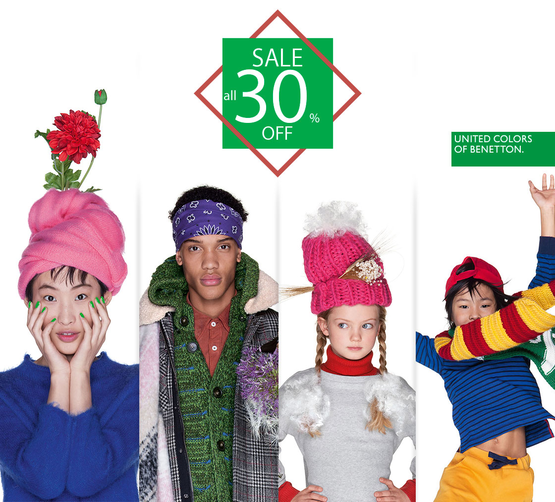 Seasonal discount at Benetton - Mall Plovdiv EN 5eb013b2dfe