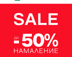 It is time for the great holiday shopping to begin with Deichmann