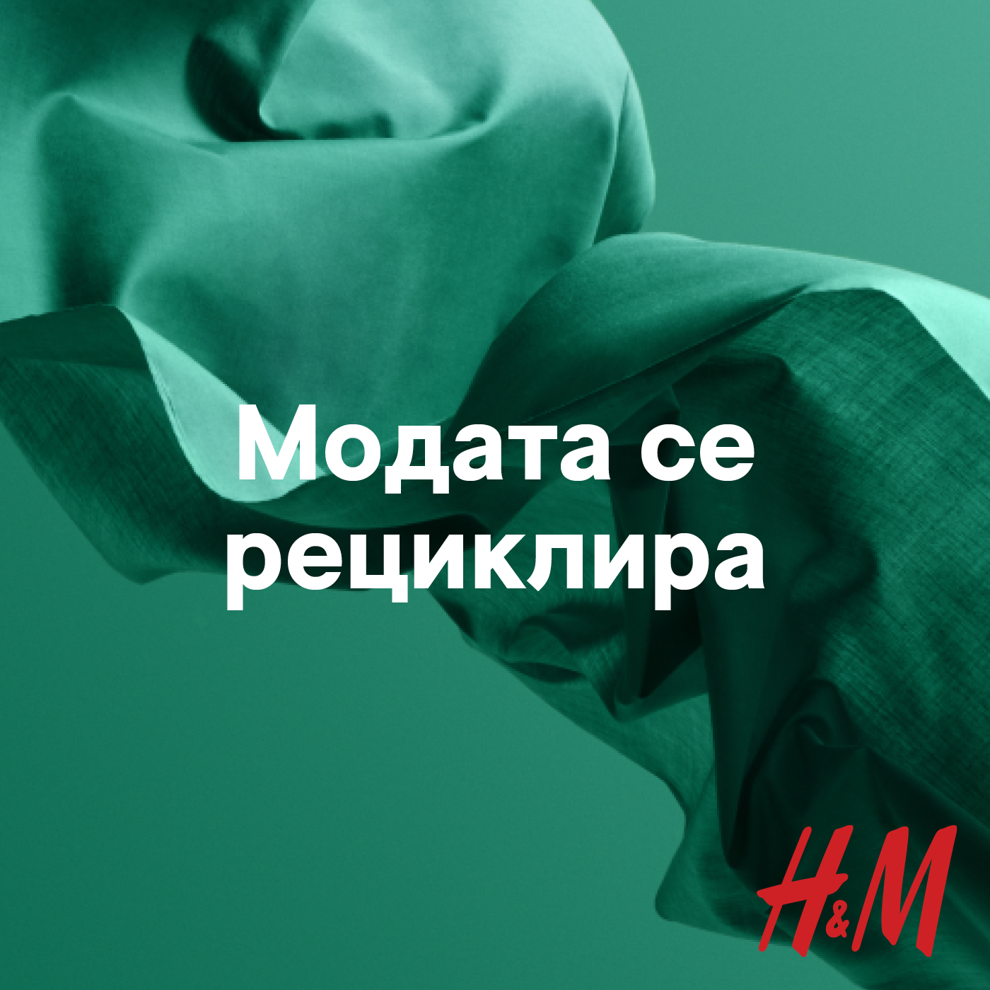 Fashion is recycled in H&M