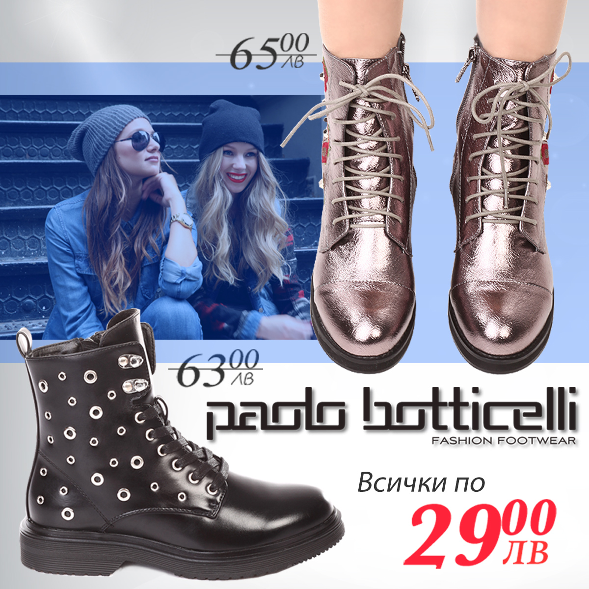 Take advantage of the discount at Paolo Botticelli
