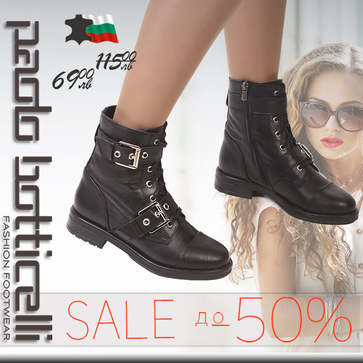 Discounts up to -50% at Paolo Botticelli