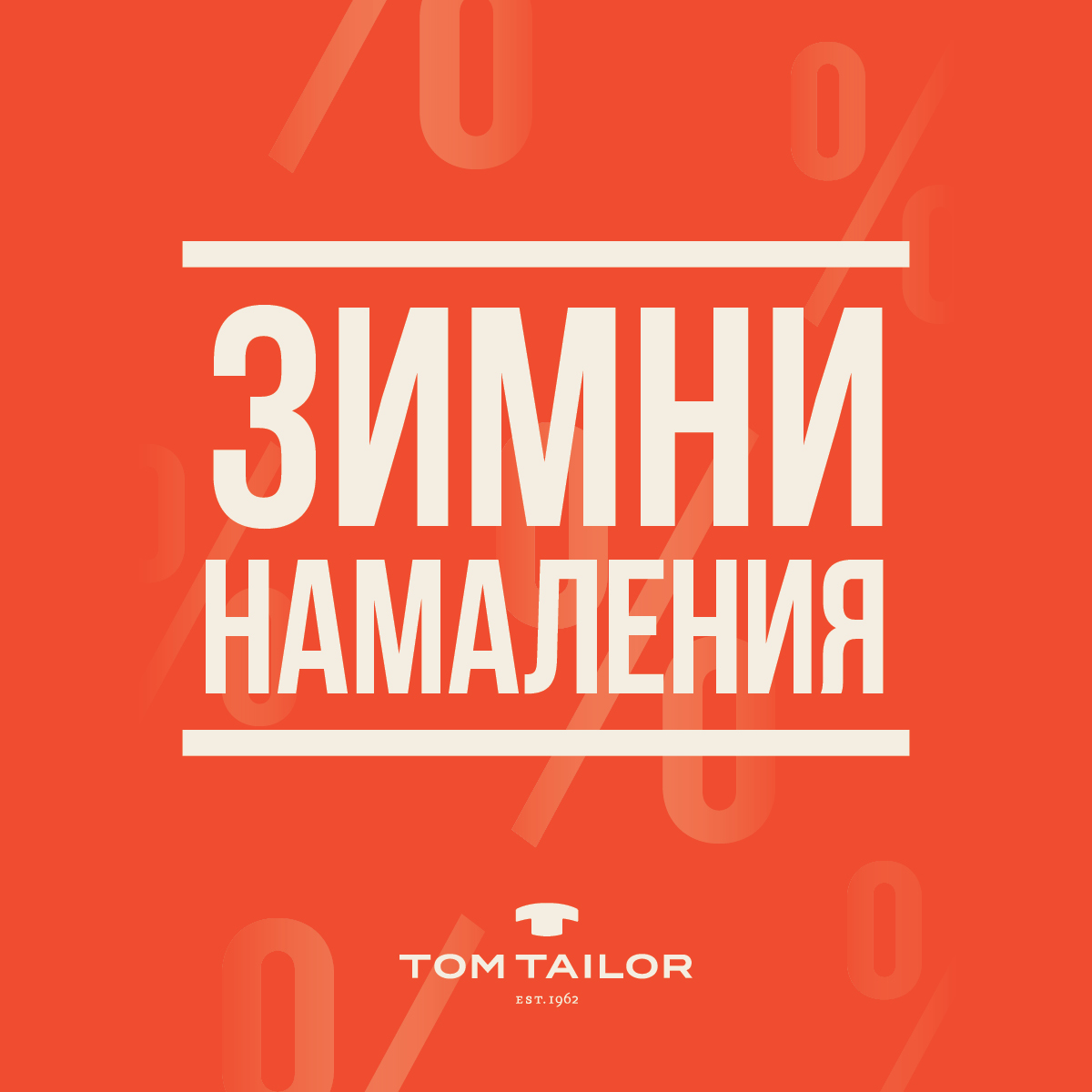 Winter discounts at Tom Tailor