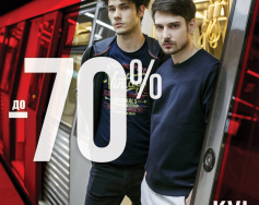 Hot prices on cold days – sale up to-70% in KVL by Kenvelo – we are waiting for you now!""