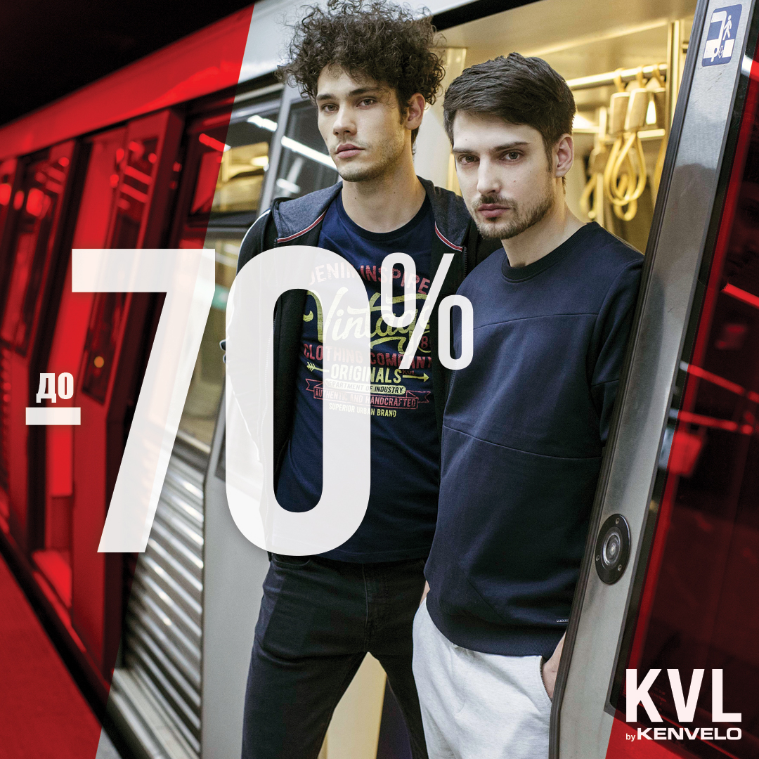 """Hot prices on cold days – sale up to-70% in KVL by Kenvelo – we are waiting for you now!"""""""