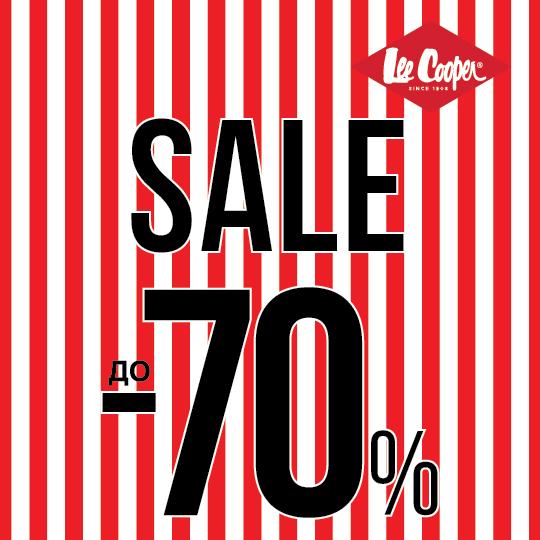 A Seasonal Sale of 70% off at Lee Cooper