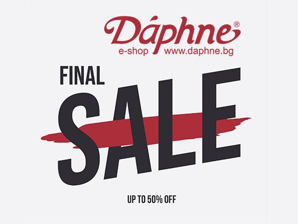 Final seasonal sale in Daphne