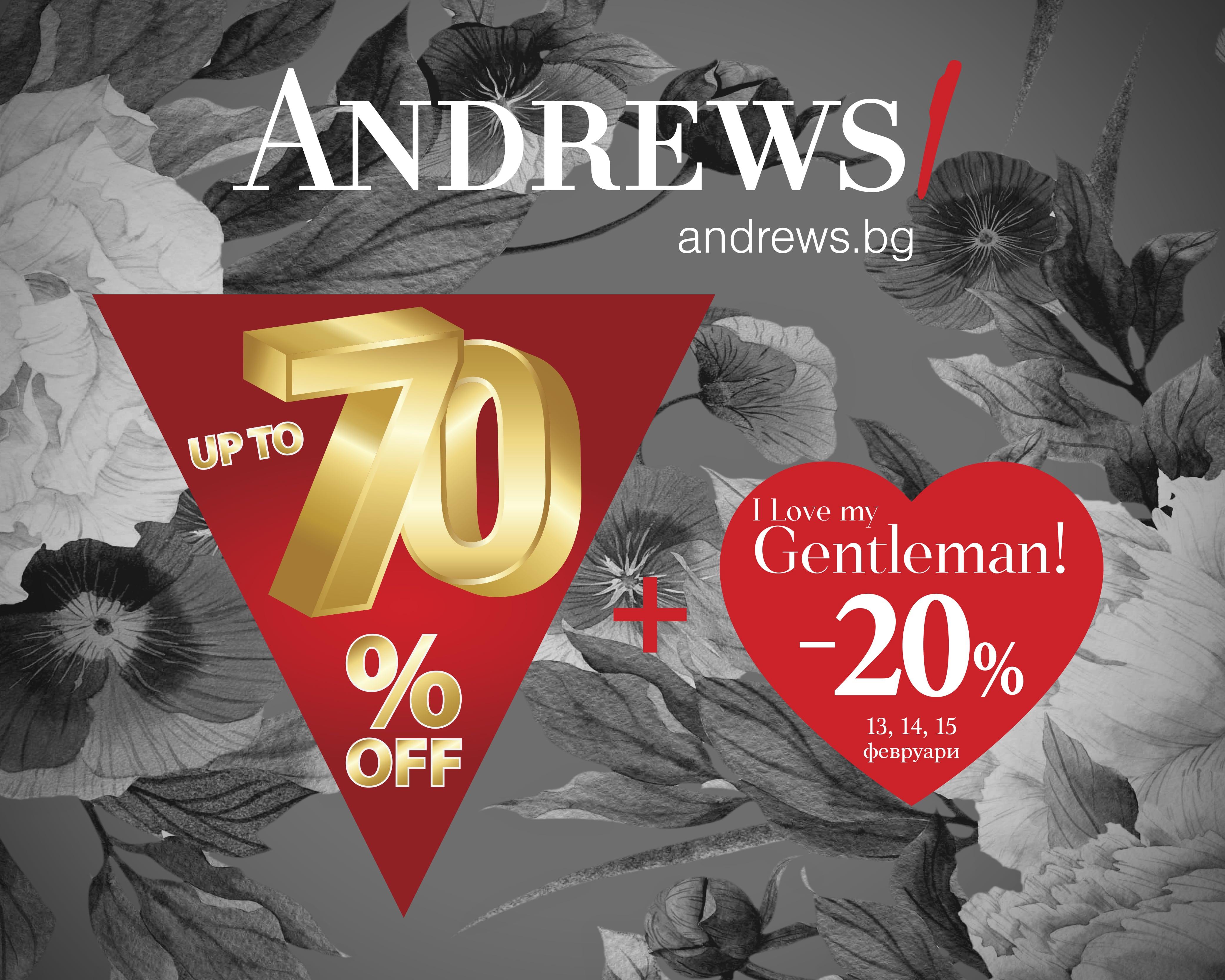 70%+20% discount at Andrews/