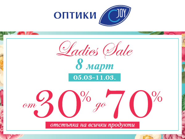 The 8th of March Campaign at Joy Optics