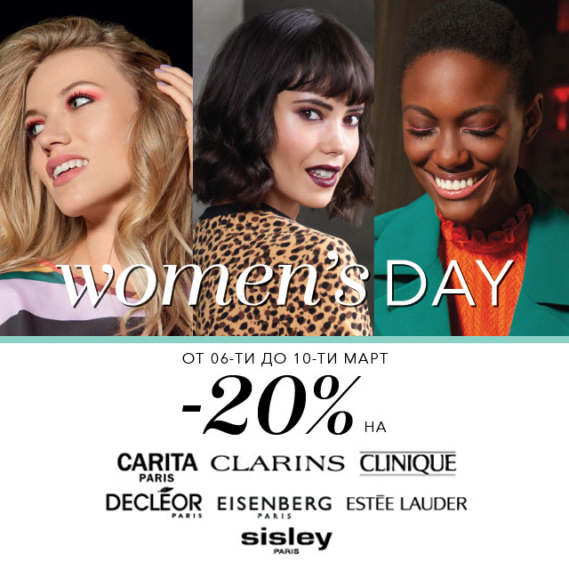 A Discount on TOP Brands at BEAUTY | ZONE!