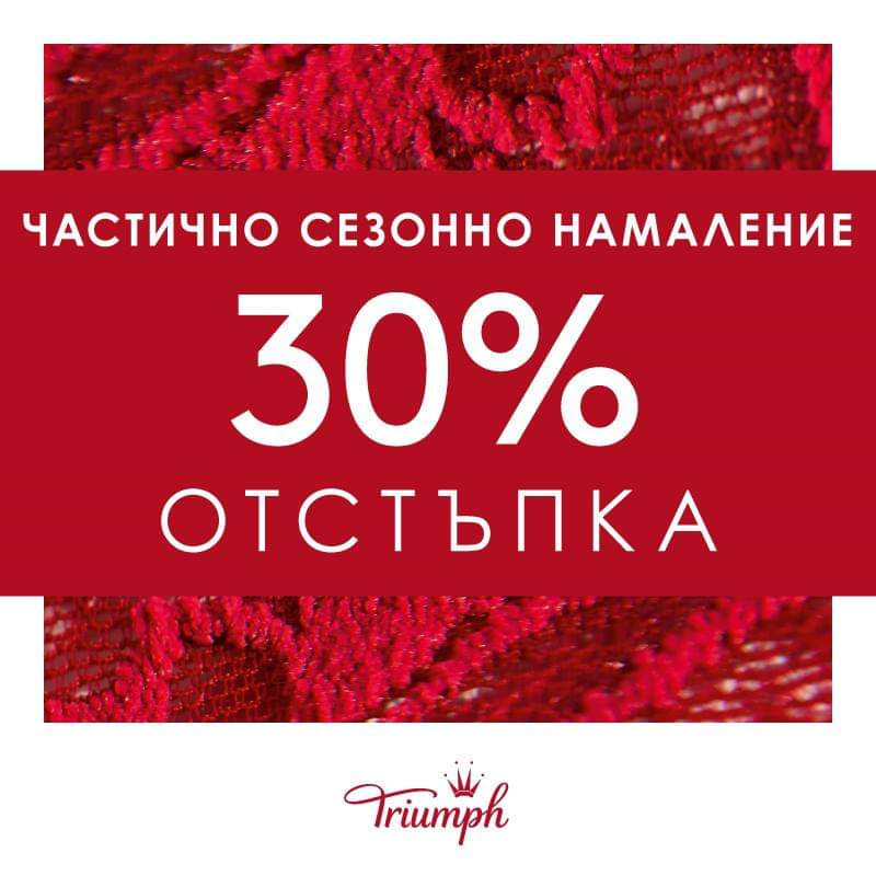 Partial Seasonal Discount at Triumph