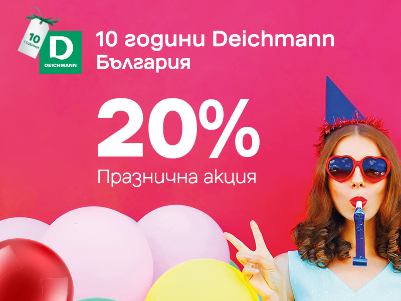 Celebration week in Deichmann
