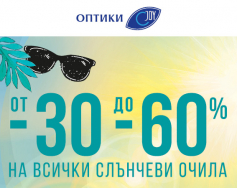 30% – 60% discount in Joy Optics