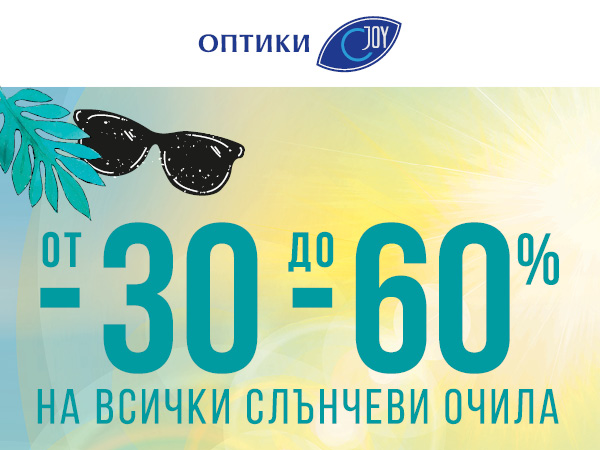 30% – 60% discount in Joy Optics