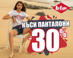 Prepare for the summer with Lee Cooper