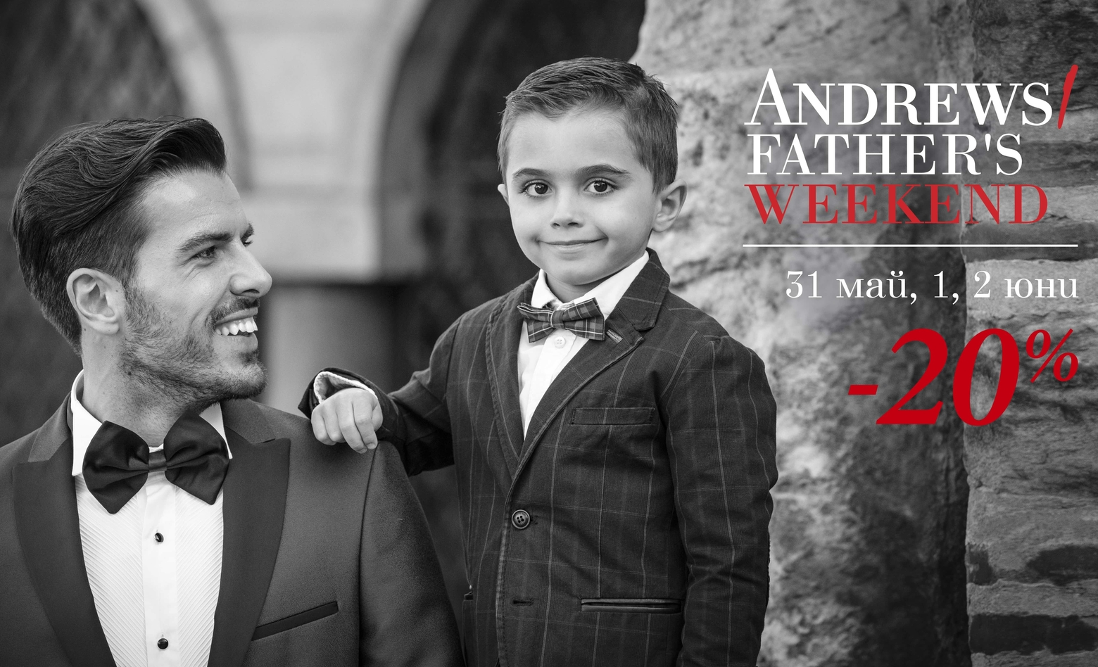 A Father's Weekend Initiative at Andrews/
