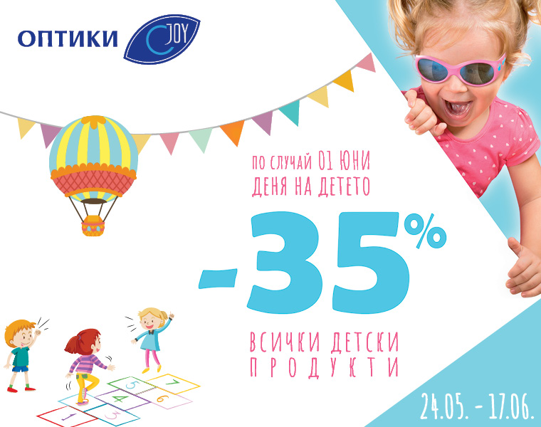 Discount of 35% for all children's products in JOY Optics