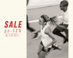 SALE up to -50% in Adidas