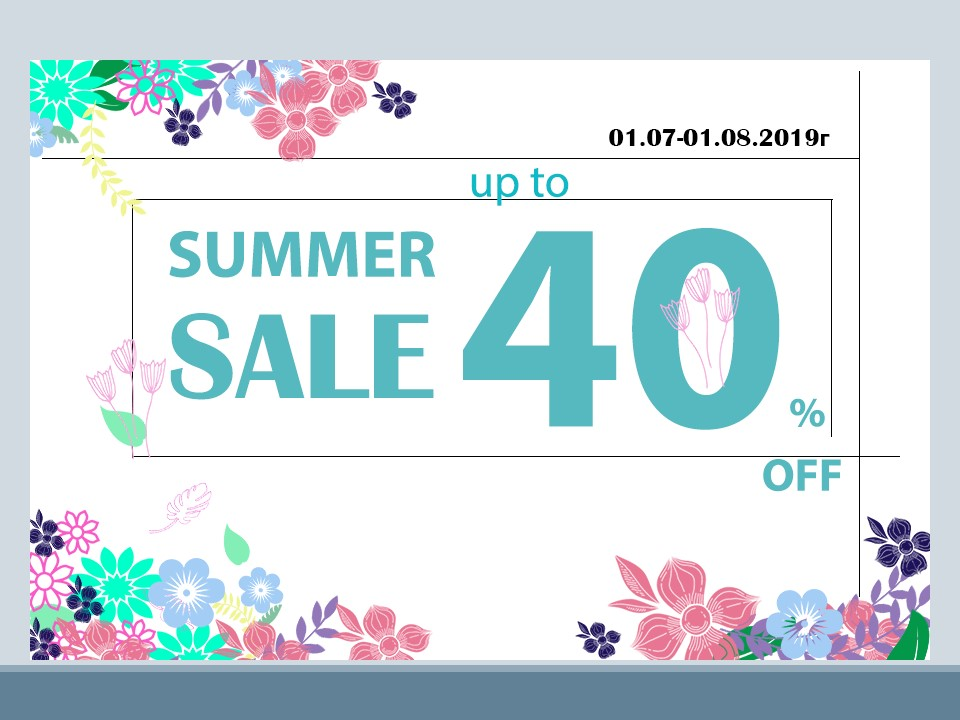 Summer discounts at Cipria Make Up