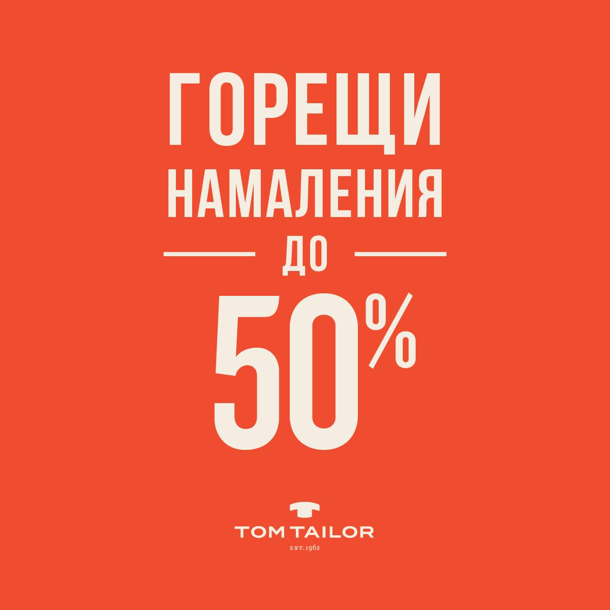 Melting Hot Discounts at Tom Tailor