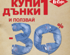Buy 1 pair of jeans, get 30% off a new collection at Lee Cooper
