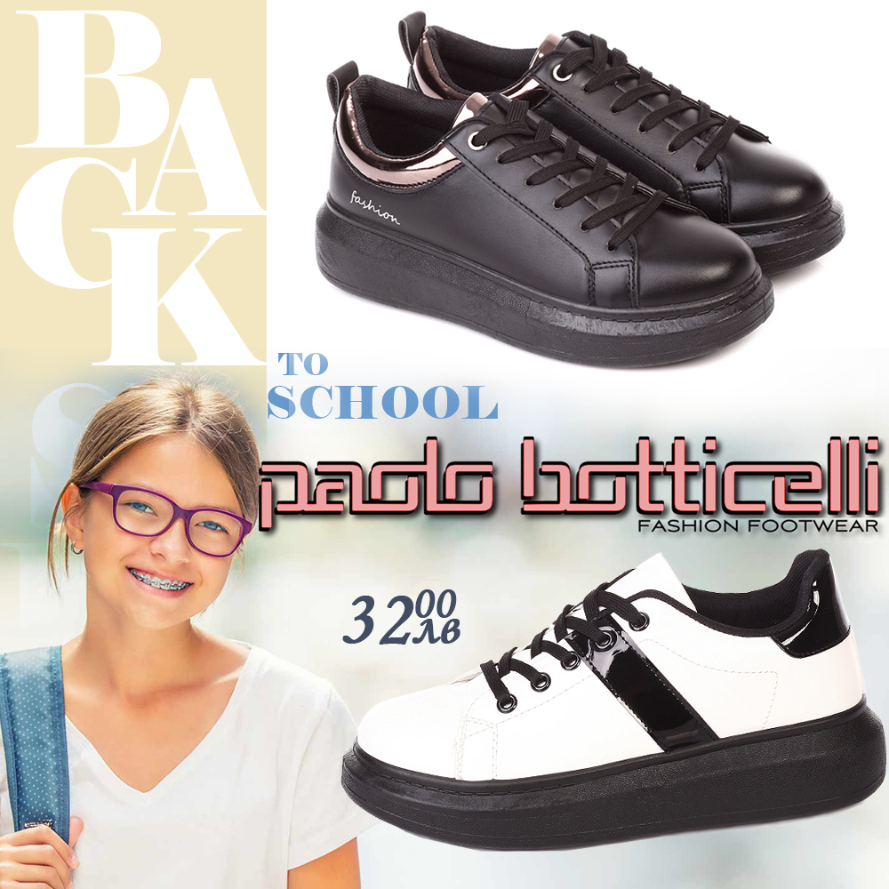 Back to school with the latest trends by Paolo Botticelli!