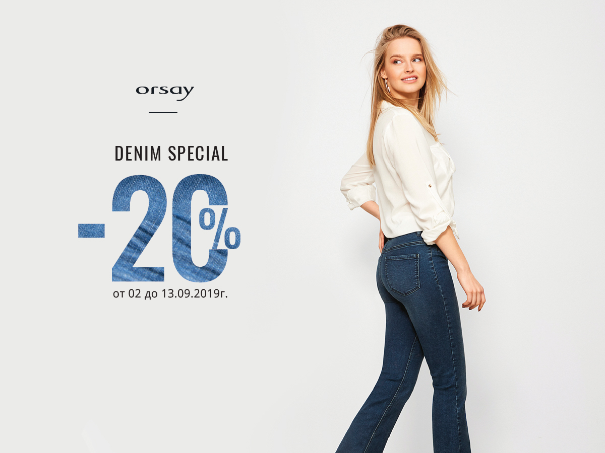 20% off jeans in Orsay