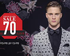 Final discounts up to -70% in Andrews/