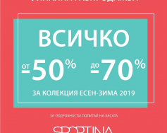 Indulge in sweet shopping at Sportina
