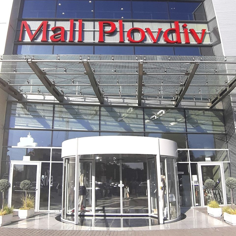 Temporary working hours for Mall Plovdiv