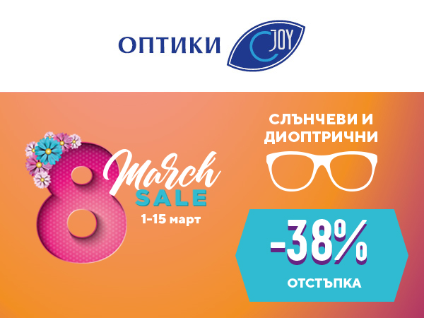 38% discount for glasses in Joy Optics