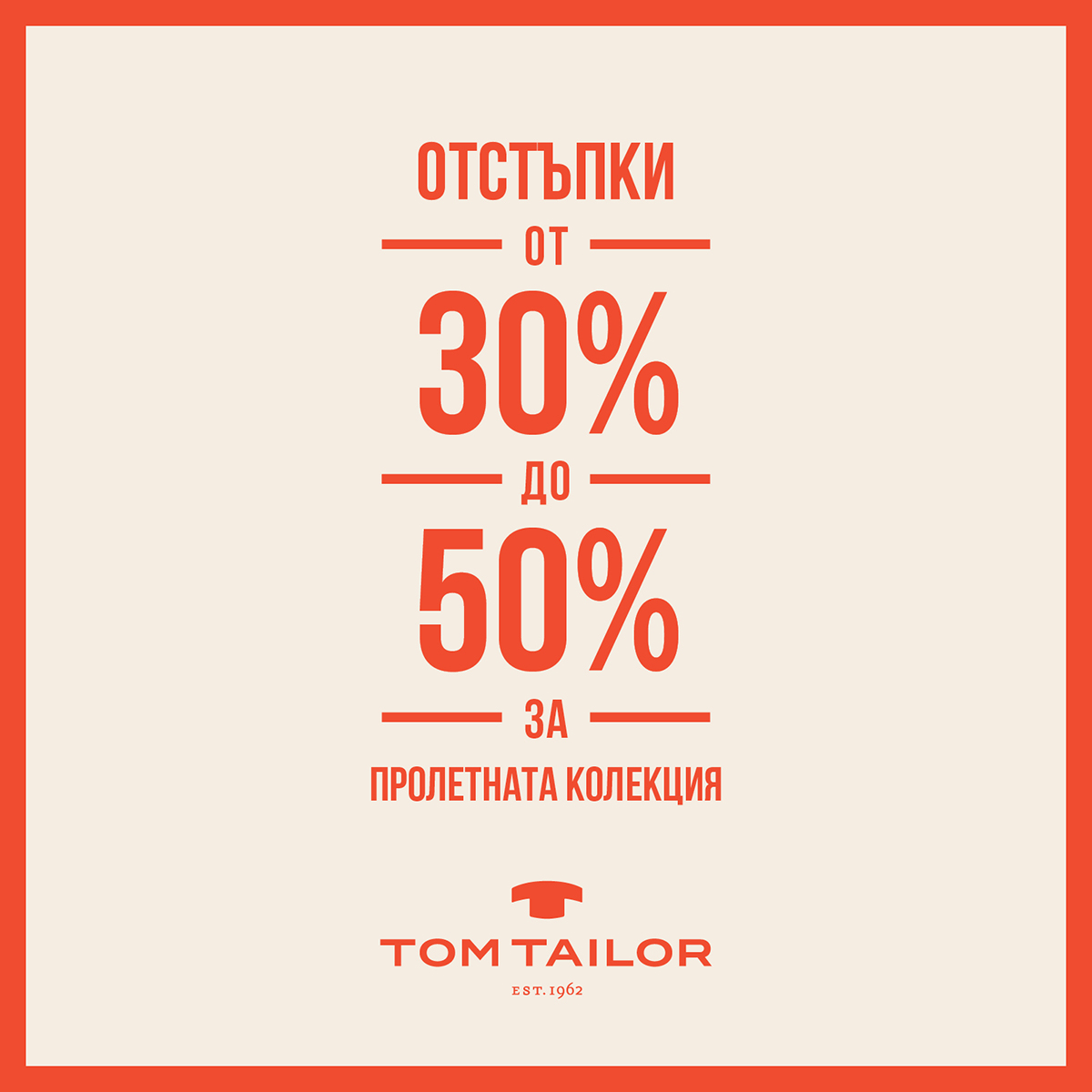 Discount at Tom Tailor