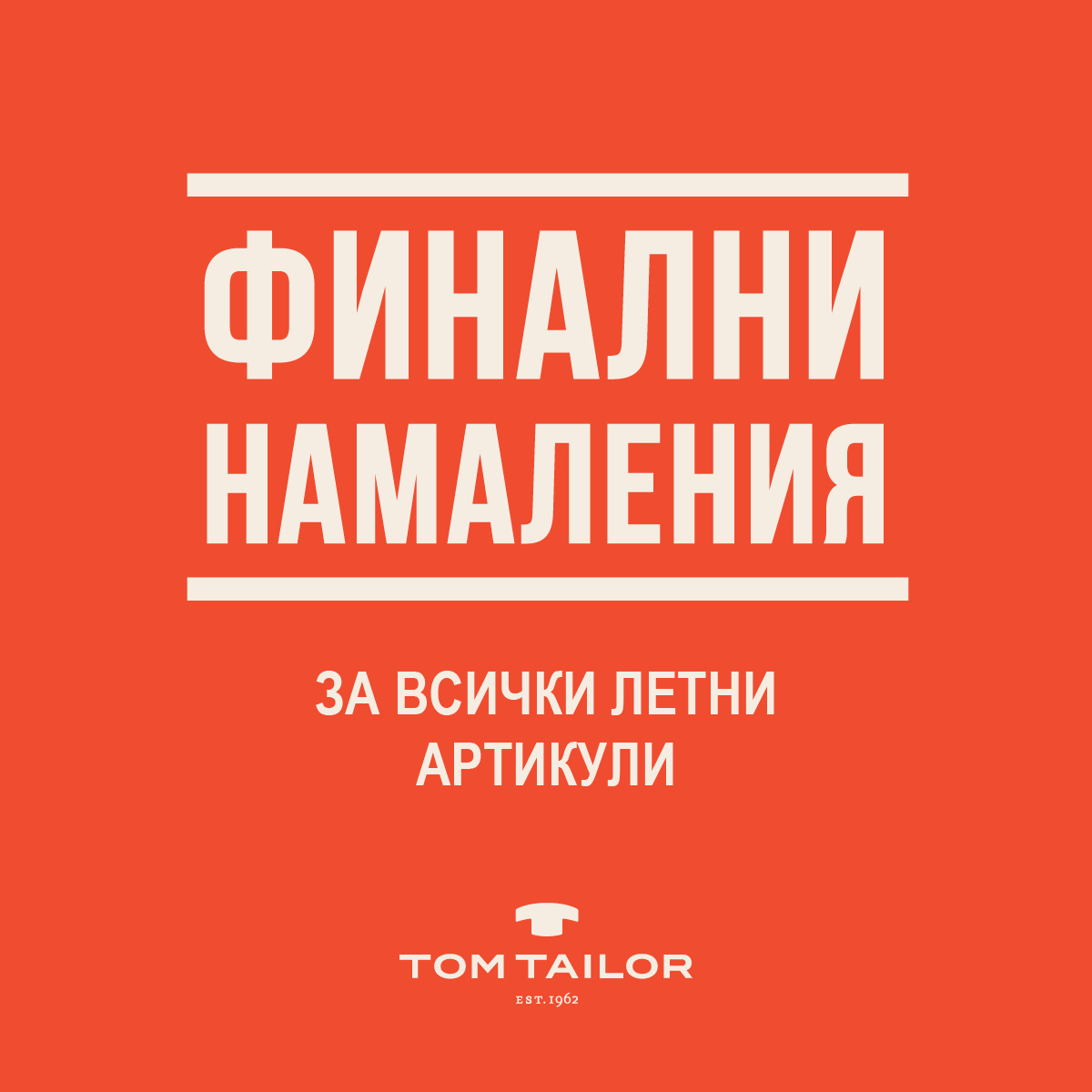Last discounts for all summer items at Tom Tailor