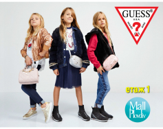 New collection of GUESS kids in the ADEO