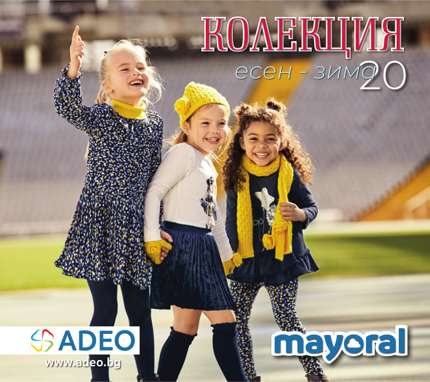 Autumn-winter collection in ADEO