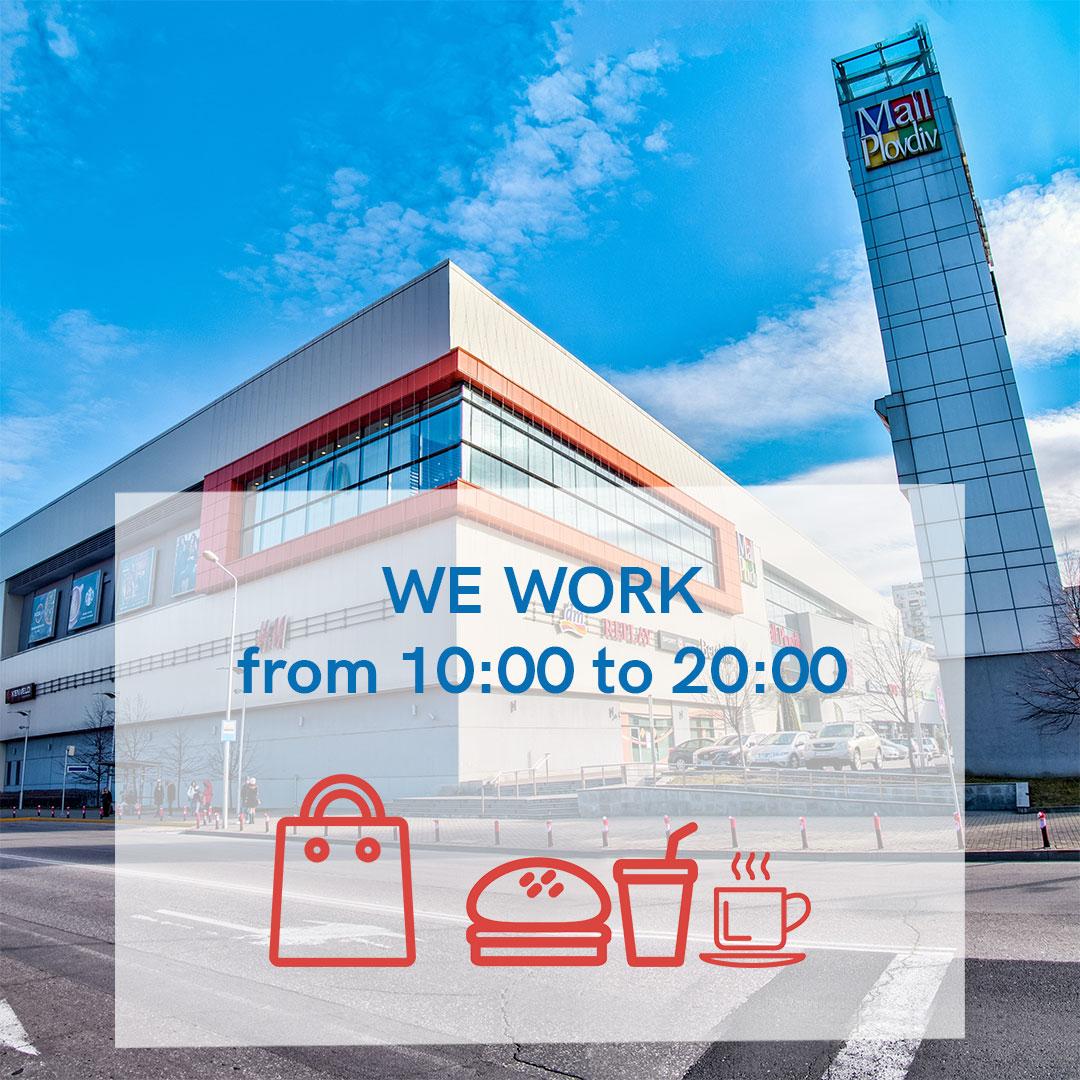Mall Plovdiv works