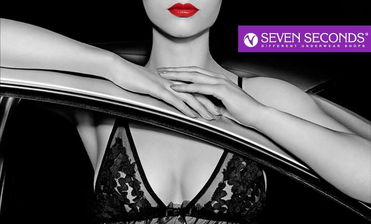 Свети Валентин и златните правила на магазини Seven Seconds за подбор на неустоимо бельо