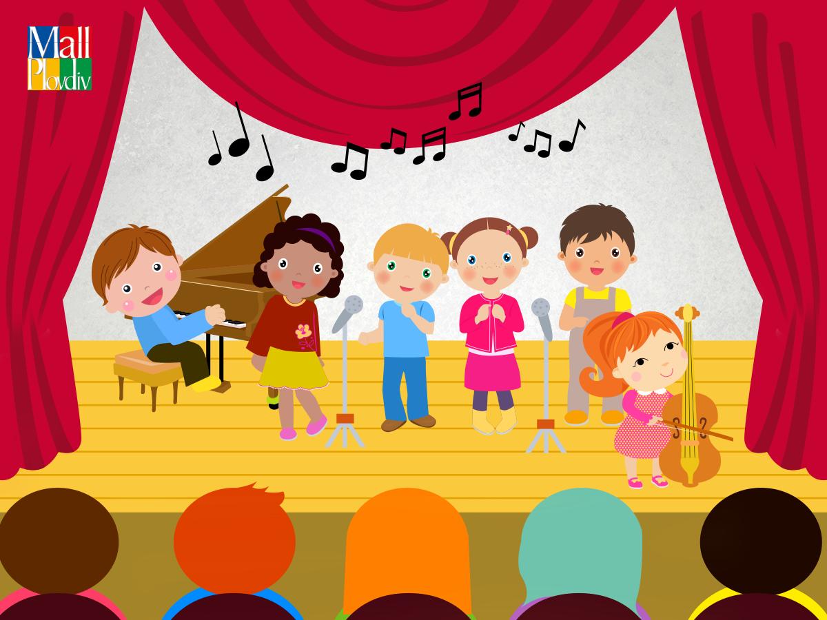Специална детска програма за февруари в Mall Plovdiv