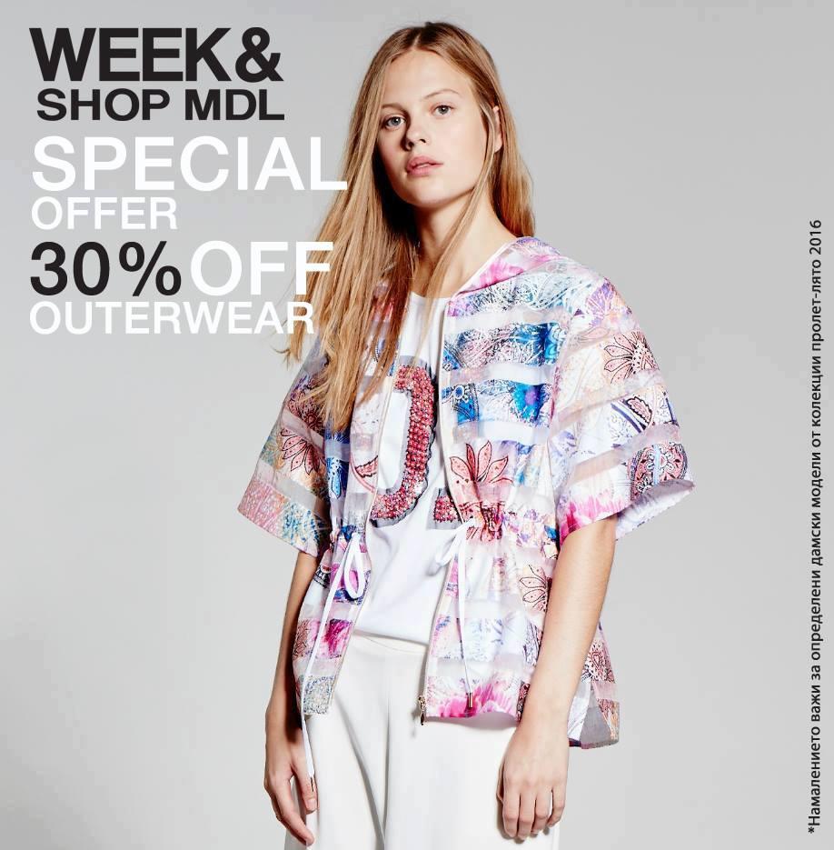 Изберете перфектната връхна дреха в Week&Shop MDL