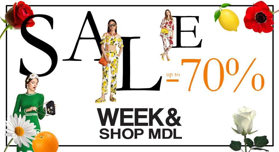 До -70% намаление в магазин WEEK&SHOP MLD!