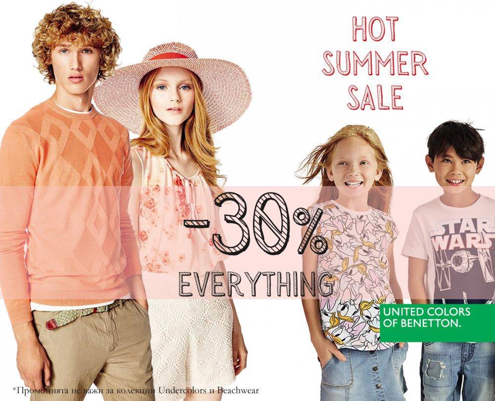 ВСИЧКО с -30% в Benetton!