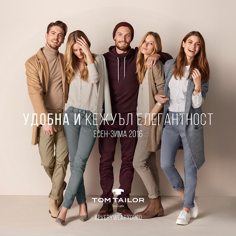 Модни вдъхновения от TOM TAILOR за удобство през зимата