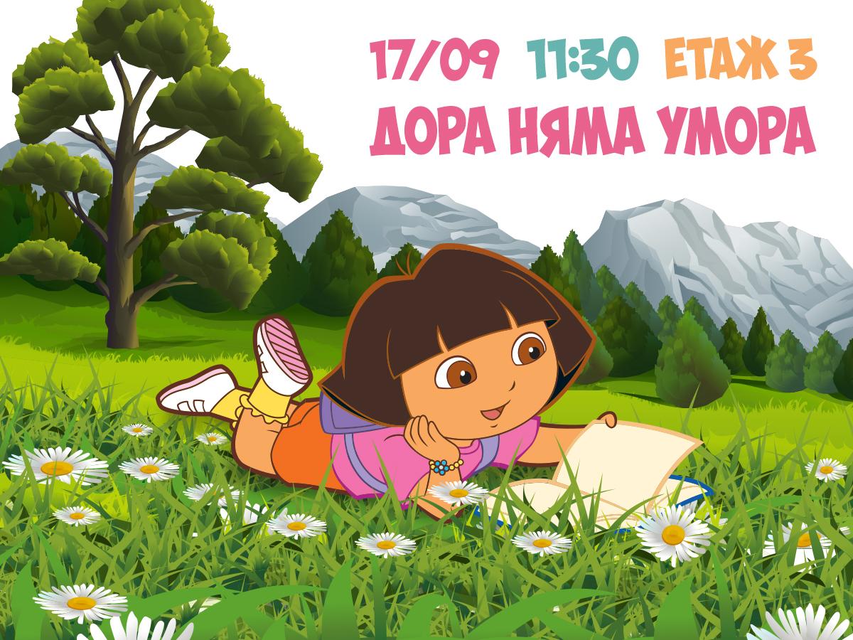 Детските представления в Mall Plovdiv отново са тук!